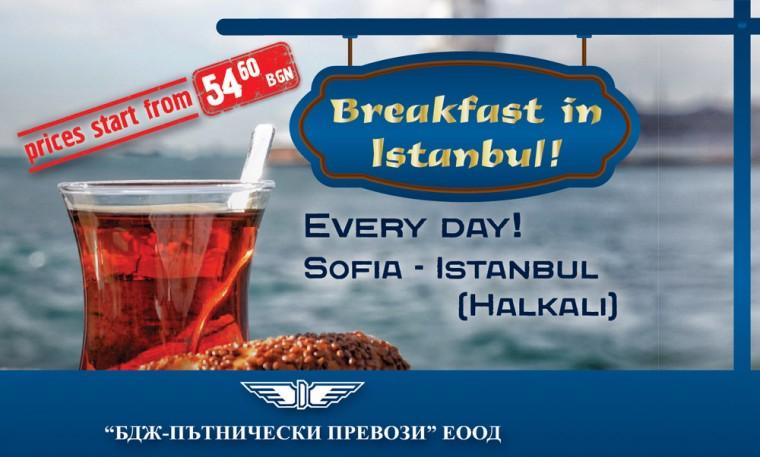 Breakfast in Istanbul!