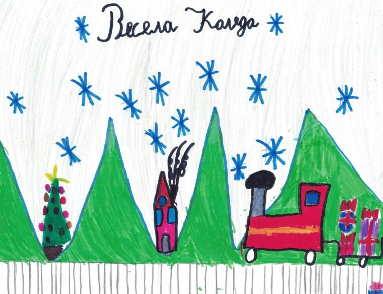 Конкурсът за детска рисунка за децата на служителите в БДЖ има своя победител