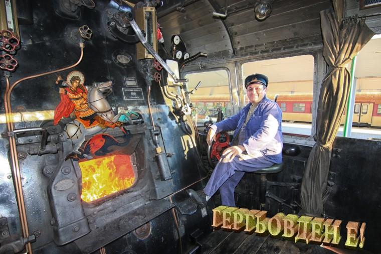"""Клуб """"Георги"""" в БДЖ ви поздравява за Гергьовден с Гергьовски влак"""