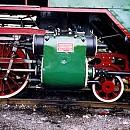 Музеен парен локомотив 01.23