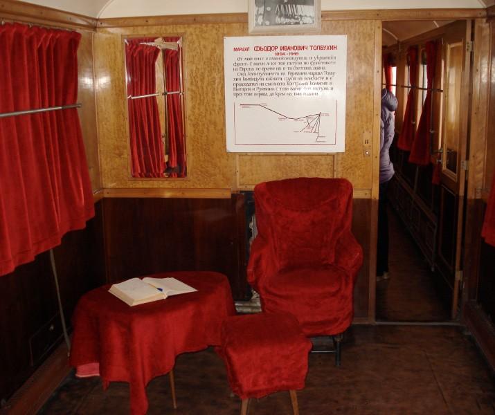 Вагон-салон № 101, произведен през 1902 г. в Гьорлиц-Германия, спален вагон за царската композиция
