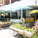 Почивно-възстановителен център Приморско