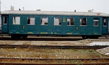 Ретро-вагон ВС764 №558