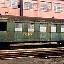 Теснолинеен вагон С764 502