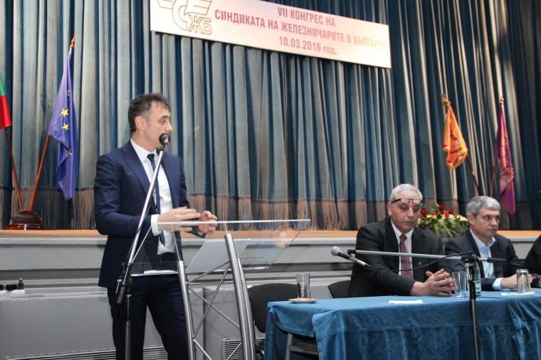 """Ръководството на """"Холдинг БДЖ"""" ЕАД участва в Седмия редовен конгрес на Синдиката на железничарите в България"""