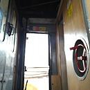 Бързият влак от Варна за София престоя 63 минути в гара Своге
