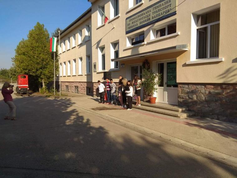 """Проектът """"Заедно напред"""" реализира стартирането на  две нови паралелки в Мездра и Горна Оряховица"""