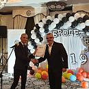 """БДЖ получи почетен приз """"Добродетел на 2019 г."""""""