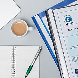 Сертификат по система за управление на качеството Стандарт ISO 9001 : 2015