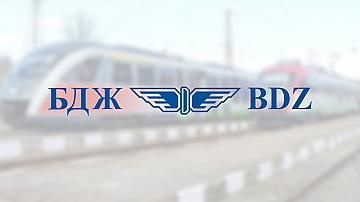 """Декларация за политиката по качество на ръководството на """"БДЖ-Пътнически превози"""" ЕООД"""