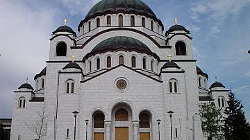Sofia - Beograd - Sofia