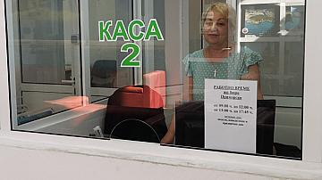 Билетната каса в град Приморско отвори врати за летния сезон
