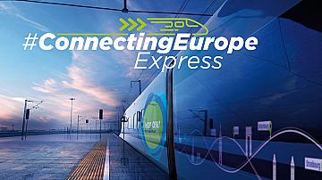 """Експрес """"Свързана Европа"""" започва своето пътуване из цяла Европа"""