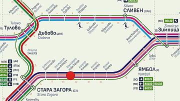 Затруднено е движението в участъка между гарите Коньово и Стара Загора
