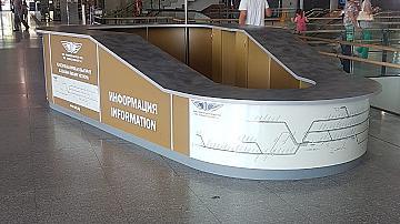 Промени в организацията на движение на влаковете през Централна гара София