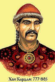 Поредица български владетели- Хан Кардам