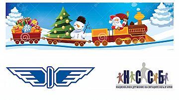 Детски рисунки ще красят влаковете за Коледните празници