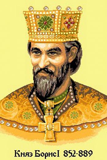 Поредица Български владетели- Княз Борис I