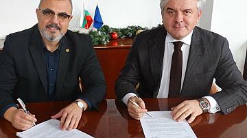 БДЖ и Алстом подписаха договор за ремонт на мотрисните влакове