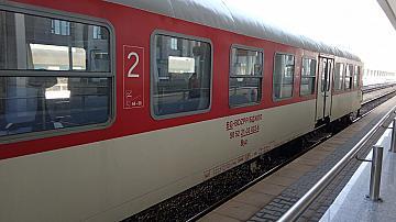 БДЖ предприема допълнителни мерки за ограничаване на безпричинните пътувания през периода на празничните дни за Великден