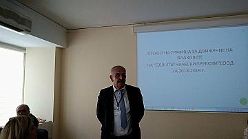 Проектът на График за движение на влаковете за периода 2018/2019 г.  беше обсъден в София