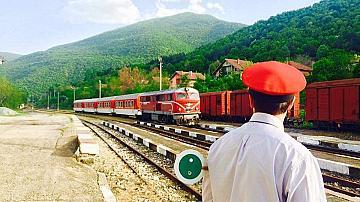 Днес се отбелязва Денят на железничаря