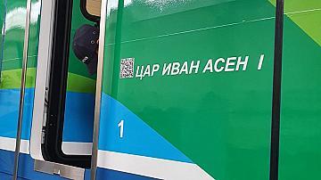 Най-новият локомотив на БДЖ носи имената на двама български владетели