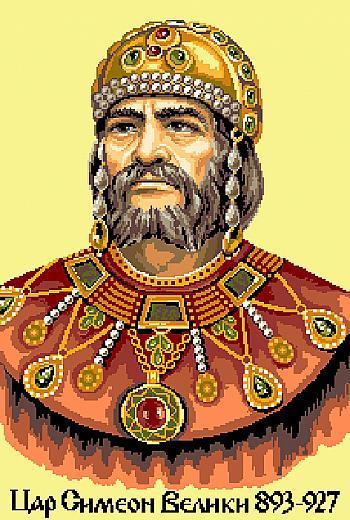 Поредица български владетели - Цар Симеон Велики